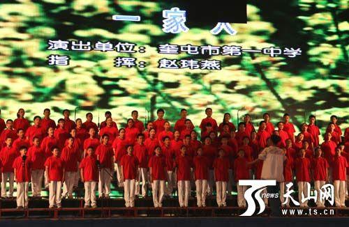 """中国梦""""大合唱比赛"""