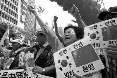 2日在中国驻韩使馆前,韩国民众集会欢迎中国国家主席习近平访韩,并打出写有『钓鱼岛是中国的土地』字样的中文标语 美联社