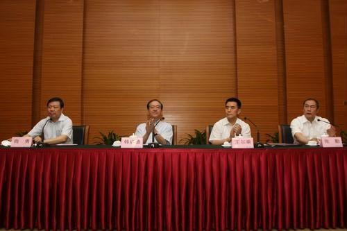 7月2日中国科协召开机关直属单位干部大会