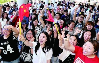 首尔大学通过考题选拔习近平演讲学生听众