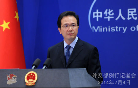 2014年7月4日外交部发言人洪磊主持例行记者会