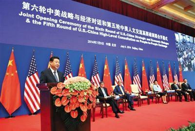 昨日,第六轮中美战略与经济对话和第五轮中美人文交流高层磋商联合开幕式举行,国家主席习近平出席并致辞。新华社发