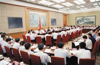 6月14日,国务院召开稳增长促改革调结构惠民生政策措施落实情况督查组工作部署会议。据中国政府网