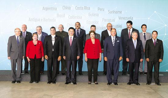 ■国家主席习近平出席在巴西利亚举行的中国-拉美和加勒比国家领导人图片