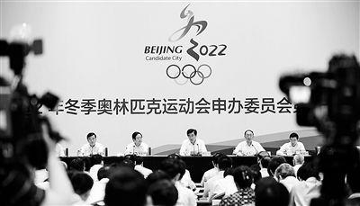 """以中国书法""""冬""""字为创作主体的北京申办2022年冬奥会的标识,在1日召开的北京冬奥申委第一次全体会议上亮相。"""