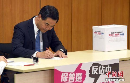 """8月15日,香港特区行政长官梁振英签署""""保普选、反占中""""声明。他表示,希望在2017年和市民一人一票选出特首,但反对以犯法方式支持某个政改方案,重申中央不会因为被""""占中""""行为胁迫而让步。中新社发 张宇 摄"""