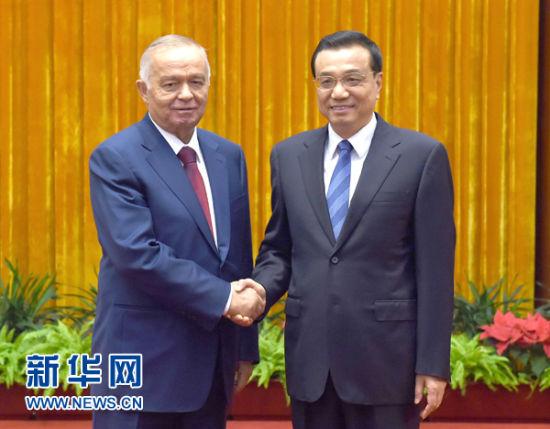 8月20日,国务院总理李克强在北京人民大会堂会见乌兹别克斯坦总统卡里莫夫。 新华社记者 刘建生 摄