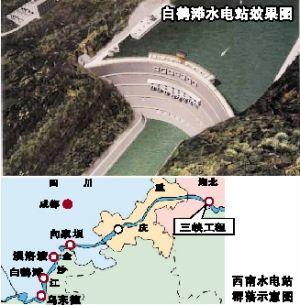 金沙江将建白鹤滩水电站
