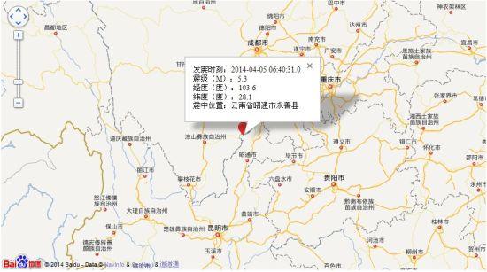 云南永善县发生4.0级地震 震源深度10公里图片