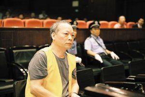 涉嫌贪污受贿近4亿元的广州巨贪张新华8月21日在广州中院公开受审。 资料图