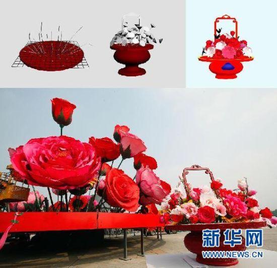 上图:通过3D扫描技术制作出的天安门广场中心花坛效果图(北京市花木有限公司提供);下图:广场中心花坛模型(前)和正在制作的花坛实物(拼版照片,9月19日摄)。 新华社记者 殷刚 摄