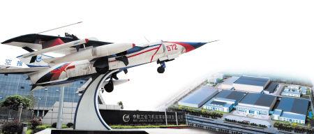 ←中航飞机起落架公司将打造集