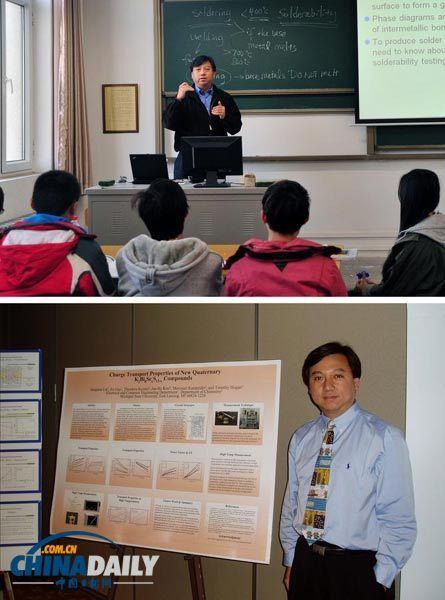 2013年11月7日,郭福教授在给学生们授课(上图);郭福教授在留学美国期间参加美国热电材料项目评审会(下图)。