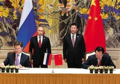 2014年5月21日,在中国国家主席习近平和俄罗斯总统普京的见证下,中俄签署天然气供气协议。 新华社记者庞兴雷摄