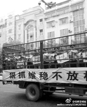 湖南华容公捕公判大会现场