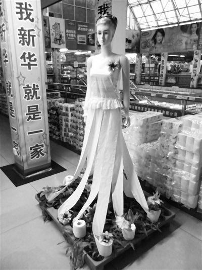 """卫生纸做""""婚纱"""",好创意!"""
