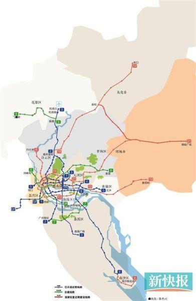 广州地铁路线
