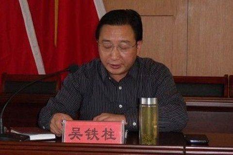 安徽太湖县寺前镇党委布告吴铁柱。材料配图