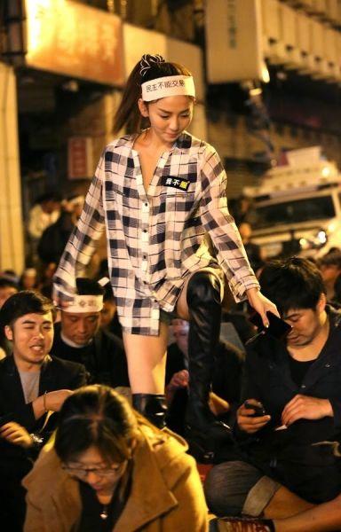 台湾反服贸走红女星被曝高价援交(组图)