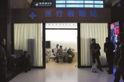 北京站一楼进站大厅,医疗救助站的医生免费为身体不适的旅客测量血压。 京华时报记者王苡萱 徐晓帆 王海欣摄