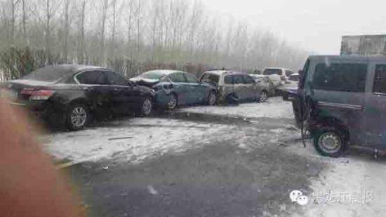 哈大高速连发多起事故20多辆车相撞 全线封闭