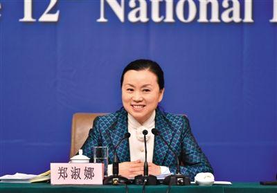 郑淑娜 天下人大常委会法工委副主任
