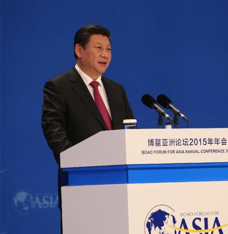 博鳌亚洲论坛2015年年会,3月28日上午在海南博鳌开幕,中国国家主席习近平出席开幕式并发表主旨演讲。