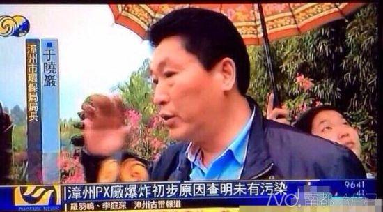 漳州市环保局善于晓岩承受电视媒体采访