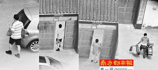 汪冬根所拍万载县县长陈虹老家门口的送礼照片。 资料图片