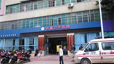 4月27日上午,凉山一在押死刑疑犯阿机子发在西昌市力平医院准备就医时趁民警不备逃脱,警方悬赏缉拿。图/CFP