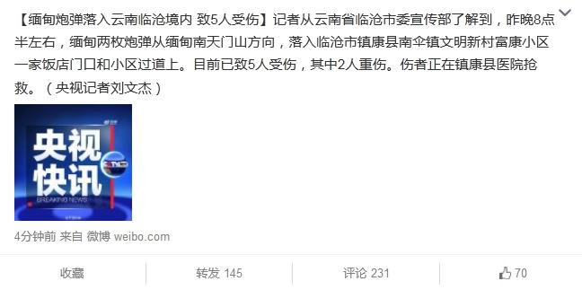 枣庄新闻网_枣庄网_枣庄在线_枣庄热线_枣庄天气预报