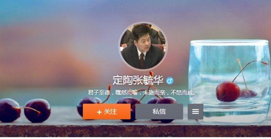 张毓华的微博