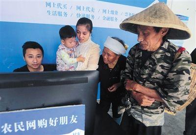 6月18日,湖北省恩施土家族苗族自治州,宣恩县高罗乡一网店店员为村民在网上购买生活用品。图/CFP