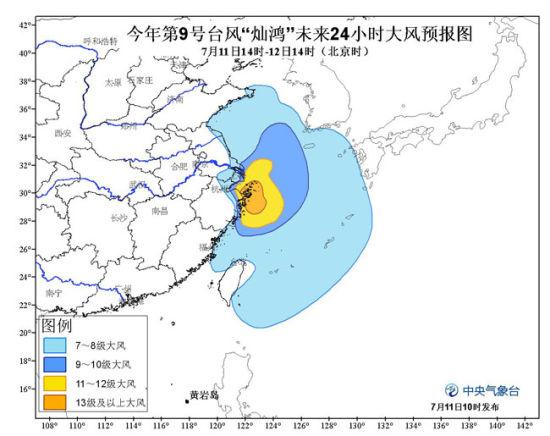 蚌埠新闻网_蚌埠网_蚌埠在线_蚌埠热线_蚌埠天气预报