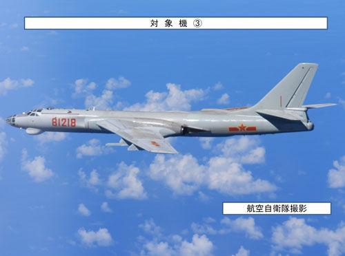 轰-6轰炸机。(日本防卫省统合幕僚监部网站)