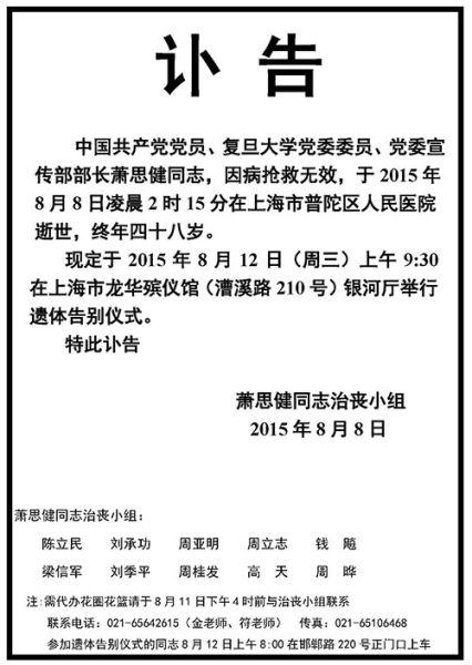 陈红前夫支属砸碎疾驰中间大门 多人被拘留