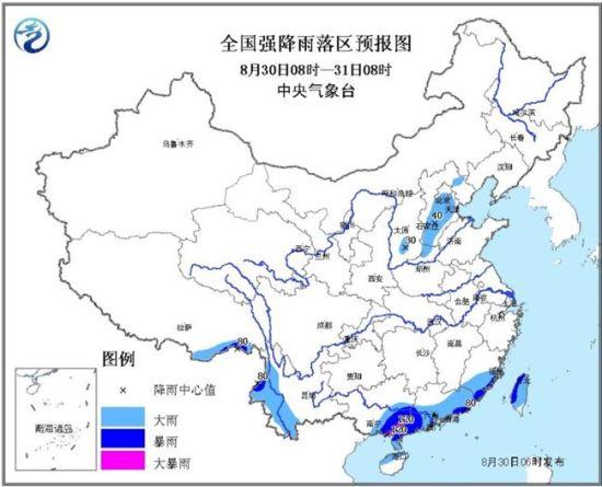 强降水地区预告图