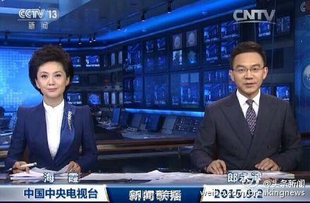 最后一播,儒雅郎永淳离开央视