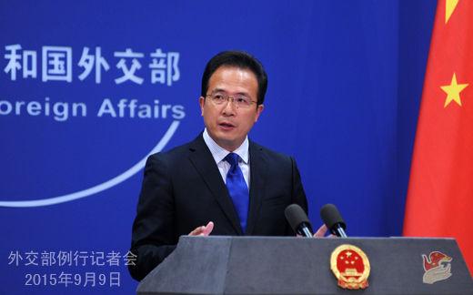 2015年9月9日外交部发言人洪磊主持例行记者会