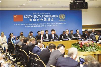 26日,国度主席习近平在纽约结合国总部列席并掌管由国家和结合国独特举行的南南协作圆桌会。新华社记者 李学仁 摄