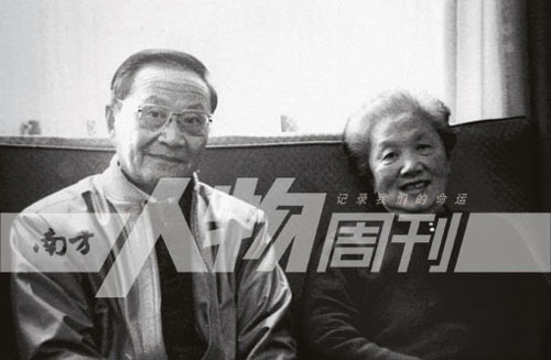 王元化:为思想而生的知识人