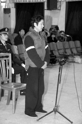 重庆3名厅级干部收受房地产商巨额贿赂获刑