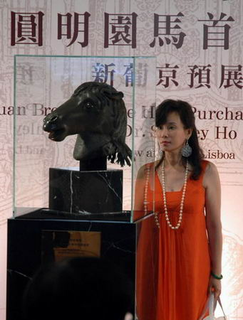 圆明园马首铜像在澳门公开展出(组图)
