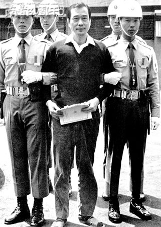 竹联帮帮主_1985年4月4日,军事法庭传讯涉嫌执行杀害刘宜良任务的竹联帮帮主