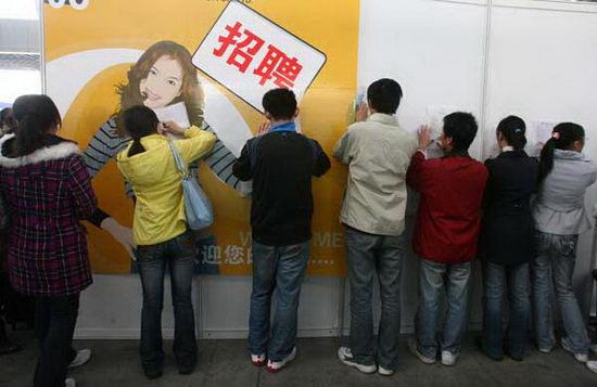 组图:南京高校招聘会火爆