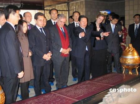 组图:法国总统萨科齐参观汉阳陵