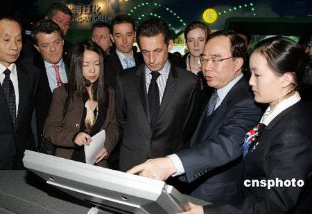 组图:萨科齐参观上海城市规划馆