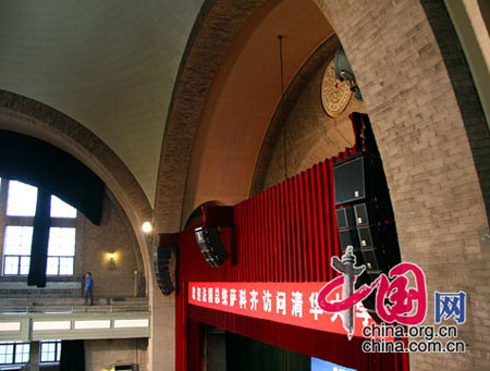 图文:清华大学大礼堂
