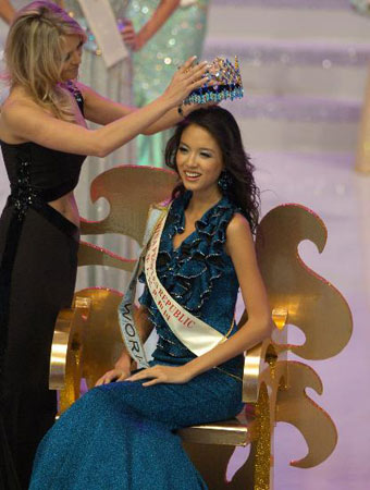 中国小姐张梓琳获第57届世界小姐桂冠(组图)