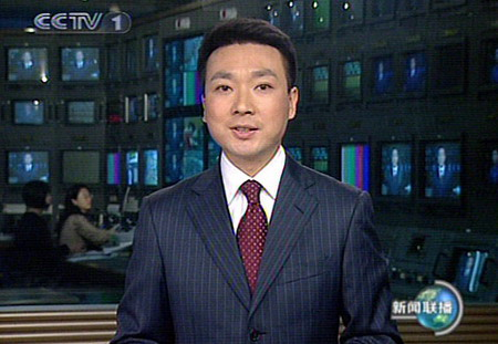央视男主播康辉再度亮相新闻联播(组图)